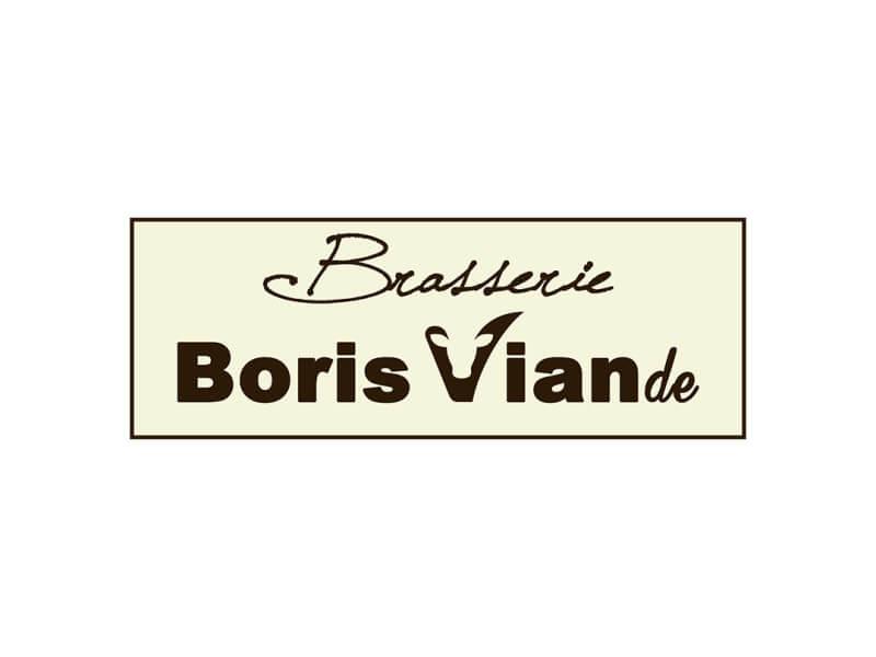 Brasserie Boris Viande